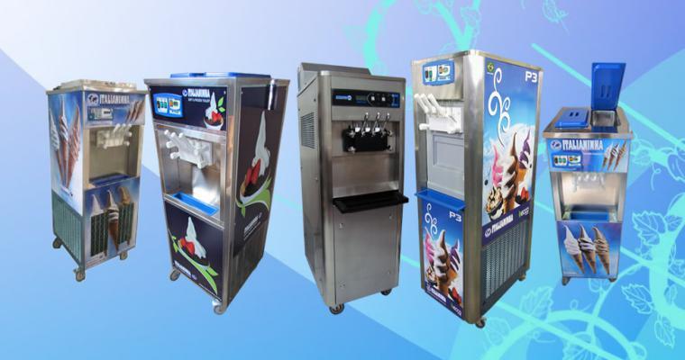 Máquina de Sorvete Vantagens e Onde Comprar